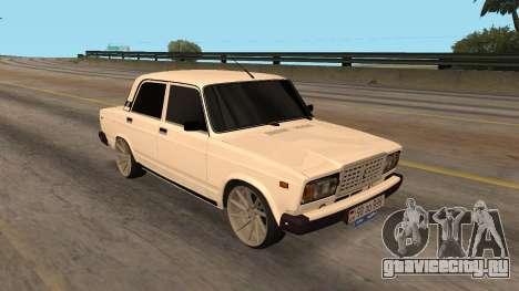 VAZ 2107 Armenian для GTA San Andreas вид сзади слева