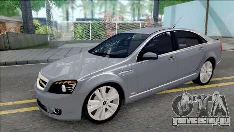 Chevrolet Caprice SS 2015 для GTA San Andreas