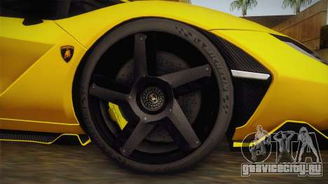 Lamborghini Centenario LP770-4 v1 для GTA San Andreas вид сзади