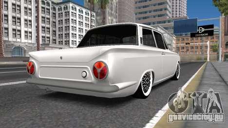 Lotus Cortina для GTA San Andreas вид слева