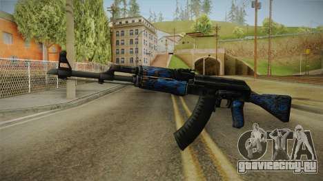 CS: GO AK-47 Blue Laminate Skin для GTA San Andreas