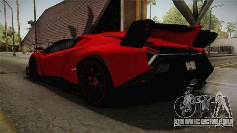 Lamborgini Veneno Roadster 2014 IVF v2 для GTA San Andreas вид сзади слева
