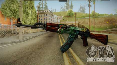 CS: GO AK-47 Fire Serpent Skin для GTA San Andreas