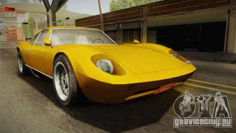 Driver PL - Melizzano для GTA San Andreas