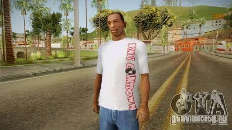 GTA 5 Special T-Shirt v20 для GTA San Andreas