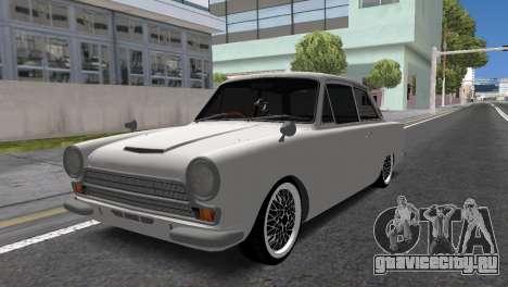 Lotus Cortina для GTA San Andreas