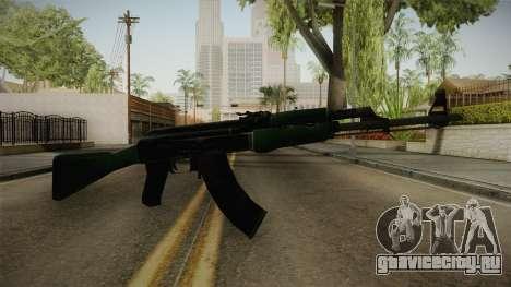CS: GO AK-47 First Class Skin для GTA San Andreas