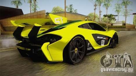 McLaren P1 GTR для GTA San Andreas вид слева