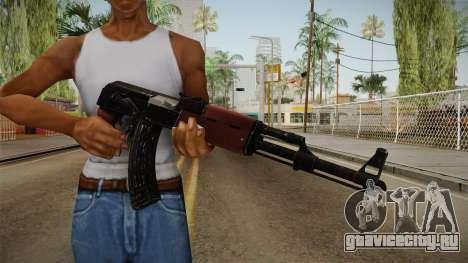 AK-47 Sin Culata HD для GTA San Andreas третий скриншот