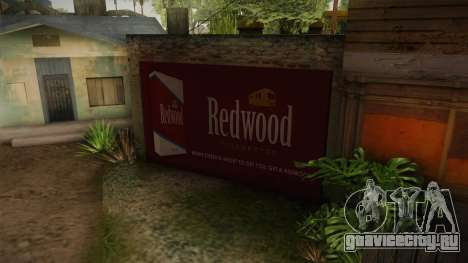 New CJ House Garage V2 для GTA San Andreas второй скриншот
