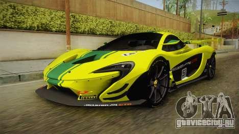 McLaren P1 GTR для GTA San Andreas вид справа