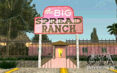 Получать деньги и сохранятся в стриптиз клубе для GTA San Andreas