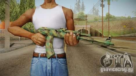 CS: GO AK-47 Jungle Spray Skin для GTA San Andreas третий скриншот