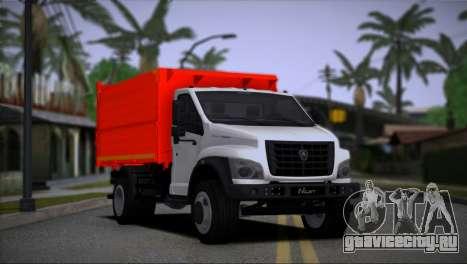 GAZon Next Самосвал для GTA San Andreas