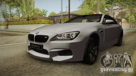 BMW M6 Coupe (F13) для GTA San Andreas вид справа