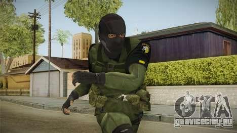 MSF Custom Soldier Skin 1 для GTA San Andreas