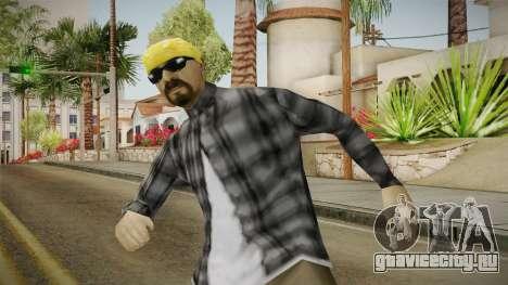 New Vagos Skin v4 для GTA San Andreas