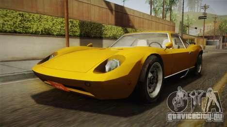 Driver PL - Melizzano для GTA San Andreas вид справа