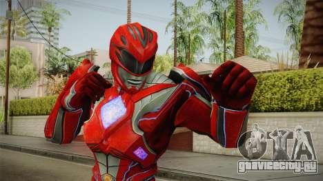 Red Ranger Skin для GTA San Andreas