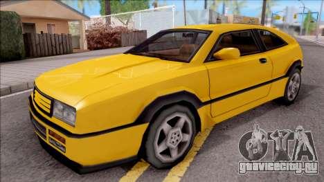 BF Conrad IVF для GTA San Andreas