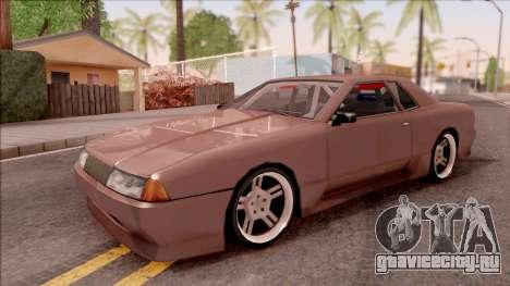 New Elegy v2 для GTA San Andreas