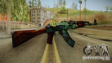 CS: GO AK-47 Fire Serpent Skin для GTA San Andreas второй скриншот