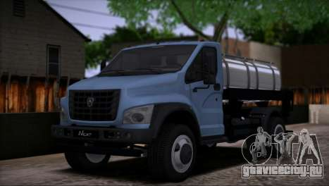 GAZon Next Бензовоз для GTA San Andreas