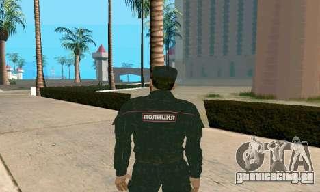 Старший Сержант Полиции v.1 для GTA San Andreas второй скриншот