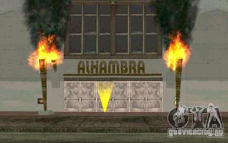 Получать деньги и сохранятся в ночном клубе для GTA San Andreas