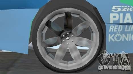 Annis Elegy RH-7 для GTA San Andreas вид сбоку