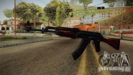 CS: GO AK-47 Vanilla Skin для GTA San Andreas
