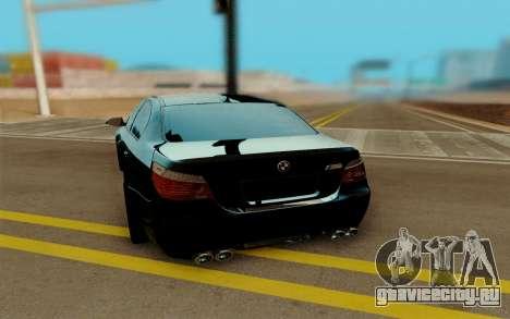 BMW M5 E60 для GTA San Andreas вид сзади