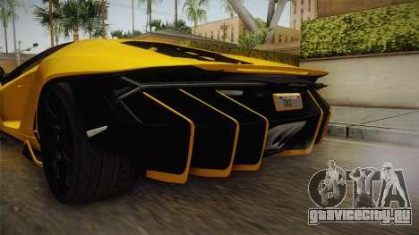 Lamborghini Centenario LP770-4 v1 для GTA San Andreas вид снизу
