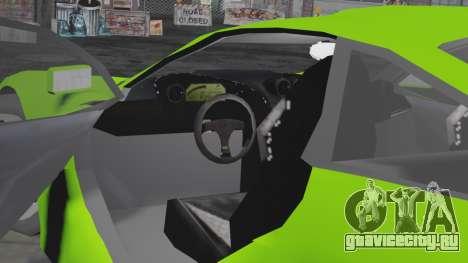 Progen GP1 SA Style для GTA San Andreas вид справа