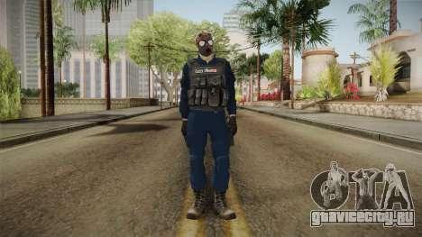 Turkish Police-Rapid Response Unit with Gasmask для GTA San Andreas второй скриншот
