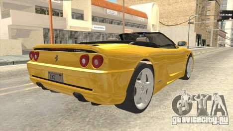 Ferrari F355 Spider для GTA San Andreas вид сзади слева
