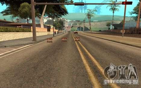 Заграждения на дорогах для GTA San Andreas