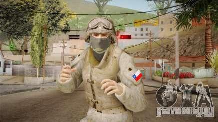 Soldado del Ejercito Chileno для GTA San Andreas