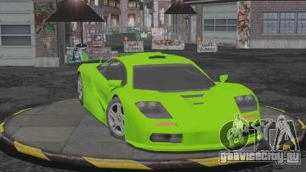Progen GP1 SA Style для GTA San Andreas