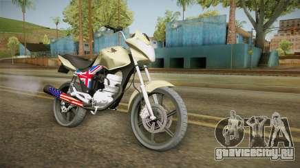 Titan Dixavada для GTA San Andreas
