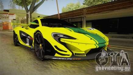 McLaren P1 GTR для GTA San Andreas