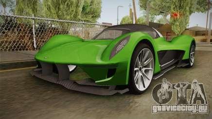 GTA 5 Dewbauchee Vagner IVF для GTA San Andreas
