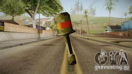 Metal Slug Weapon 14 для GTA San Andreas