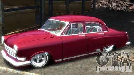 GAZ 21 Lowcruise для GTA 4