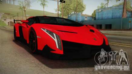 Lamborgini Veneno Roadster 2014 IVF v2 для GTA San Andreas