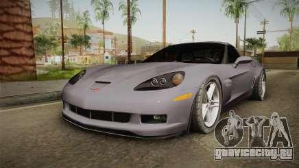 Chevrolet Corvette C6 Z06 для GTA San Andreas