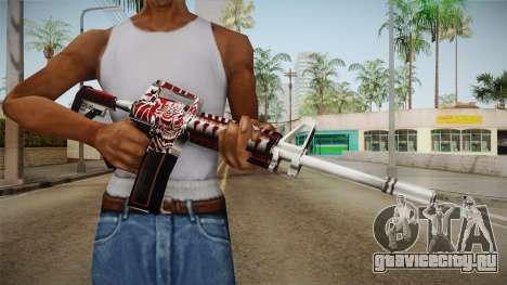 SFPH Playpark - Akuma M4A1 для GTA San Andreas третий скриншот