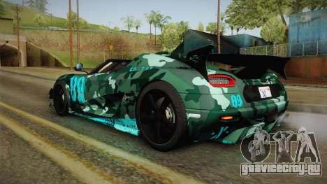 Koenigsegg Agera RS v1 для GTA San Andreas колёса