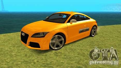 Audi TT RS Afonya TV для GTA San Andreas