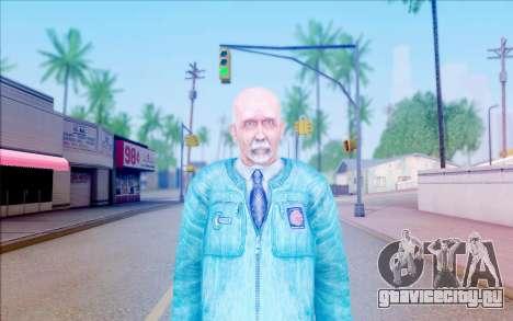 Учёный из S.T.A.L.K.E.R для GTA San Andreas третий скриншот